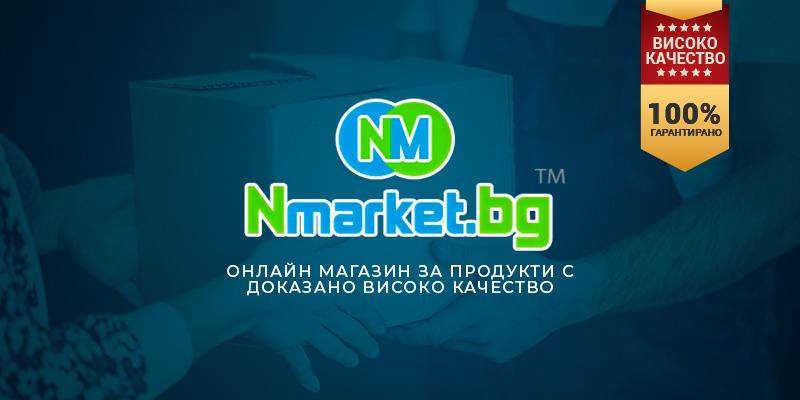 nMarket.BG - качествените продукти